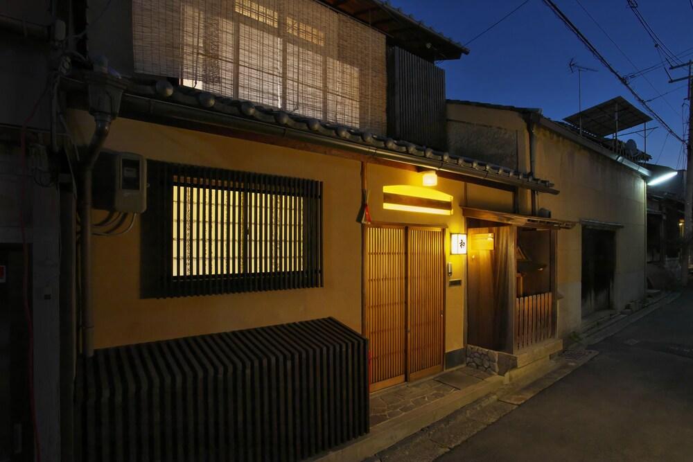 京都八坂の町家 和