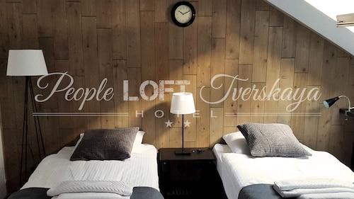 Promocje People LOFT Tverskaya Hotel