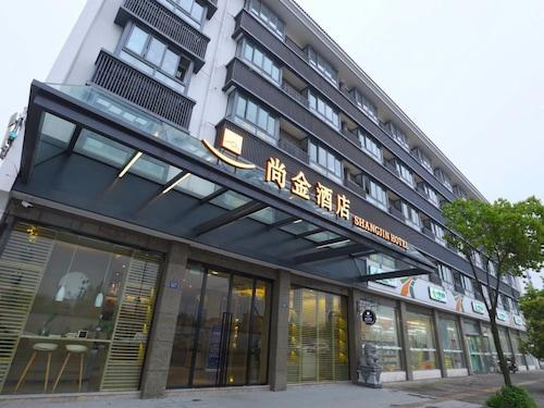 Wuzhen Shangjin Hotel, Huzhou