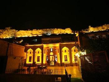 Erdoba Evleri