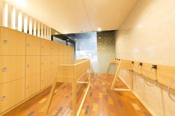 HOTEL S-PLUS HIROSHIMA PEACE PARK Miscellaneous