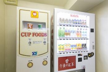 HOTEL S-PLUS HIROSHIMA PEACE PARK Vending Machine