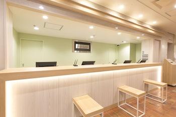 HOTEL S-PLUS HIROSHIMA PEACE PARK Reception