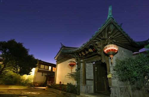 Xilu Xiaoxie Inn - Gui Yuan Tian Ju, Lijiang