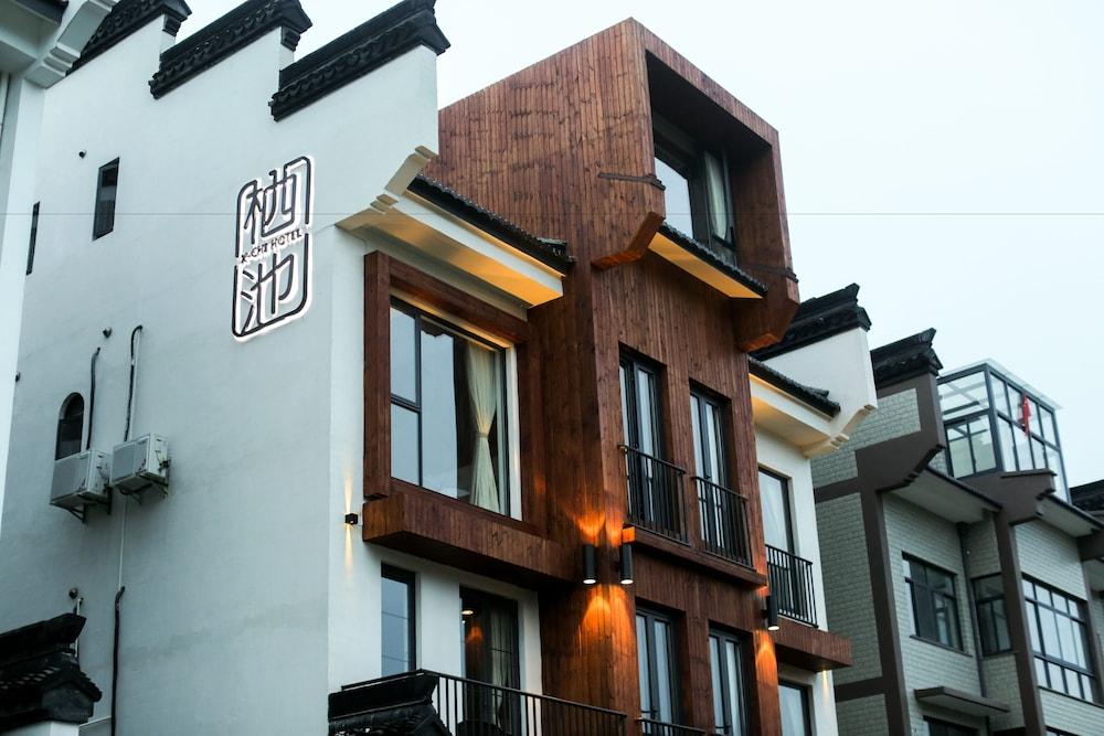 烏鎮 シイチー ホテル