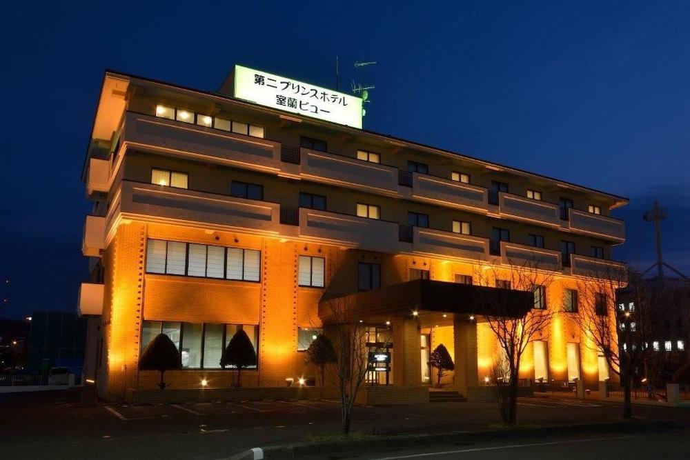 室蘭 第二プリンスホテル 室蘭ビュー