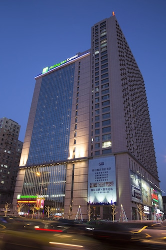 . Holiday Inn Express Anshan Downtown