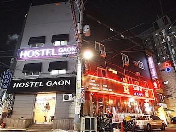 ホステル ガオン シンチョン (Hostel Gaon Shinchon)