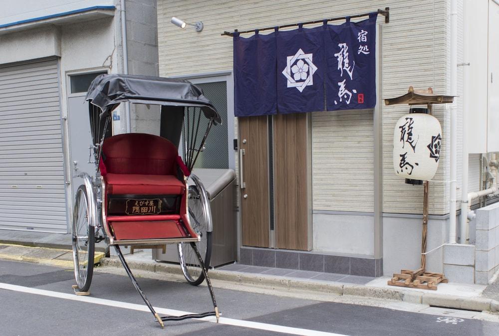 Yadodokoro Ryoma Asakusa 1 - Hostel