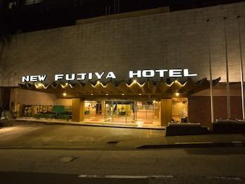 Hotel - ATAMI NEW FUJIYA HOTEL