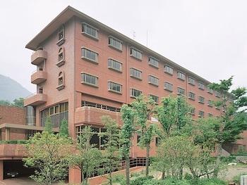 Hotel - ITOEN HOTEL HAKONE YUMOTO