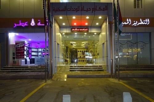 Al Makarim Hyat Furnished Units 2, Jeddah
