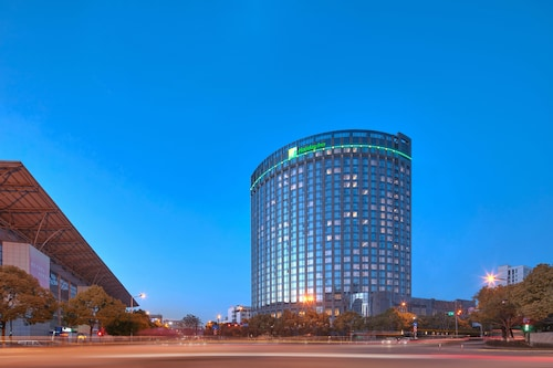 Holiday Inn Express Hangzhou Gongshu, Hangzhou
