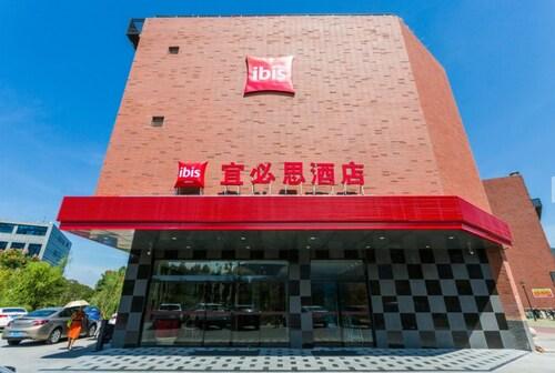 ibis Wenzhou University Hotel, Wenzhou