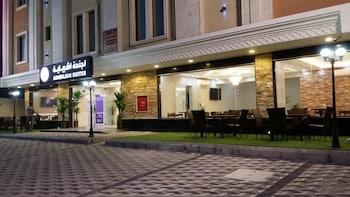 Hotel - Ashbiliah Suites