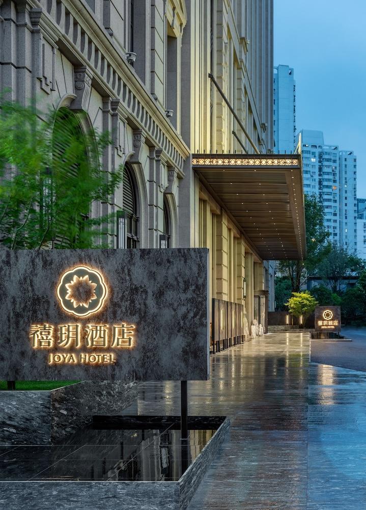ジョヤ上海徐家匯ホテル
