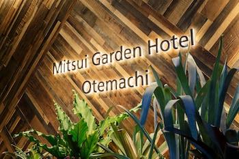 MITSUI GARDEN HOTEL OTEMACHI Featured Image