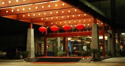 Taiping Lake Clove Garden Hotel, Huangshan