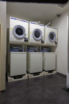 MIMARU TOKYO AKASAKA Laundry Room