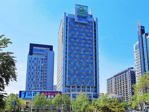 __{offers.Best_flights}__ Holiday Inn Express Jinan Exhibition Center