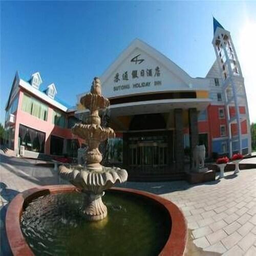 Sutong Holiday Hotel, Altay