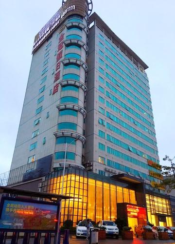 Zhuhai Jinguan Holiday Hotel, Zhuhai