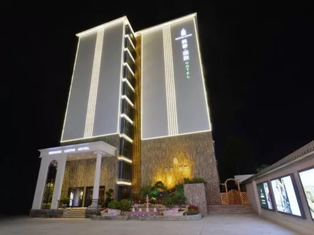 メフッド レスティ ホテル ベル タワー西安 (美豪丽致酒店钟楼店)