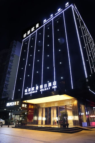 Pullanoman Holiday Inn, Zhuhai