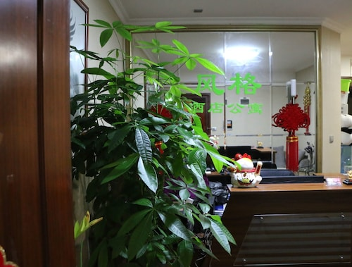 Shenzhen Style Apartment Hotel, Shenzhen
