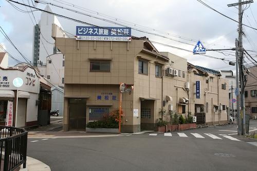Mimatsuso, Izumisano
