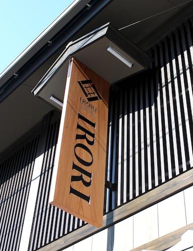 IRORI KYOTO STATION HIGASHI-HONGANJI, Kyoto