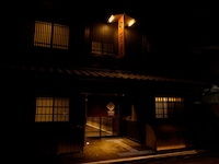 IRORI 京都駅東本願寺前