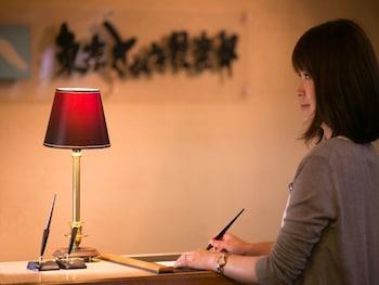 Hotel - Tokyo Sanuki Club