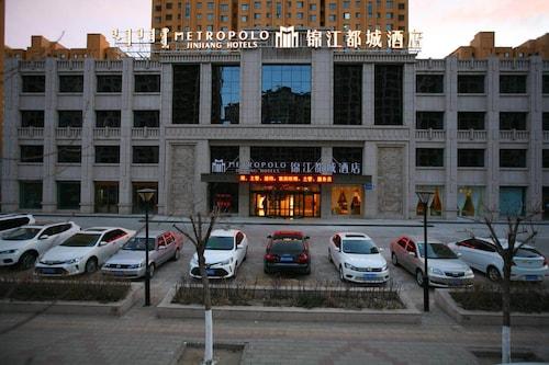 . Metropolo Baotou Railway Station Hotel