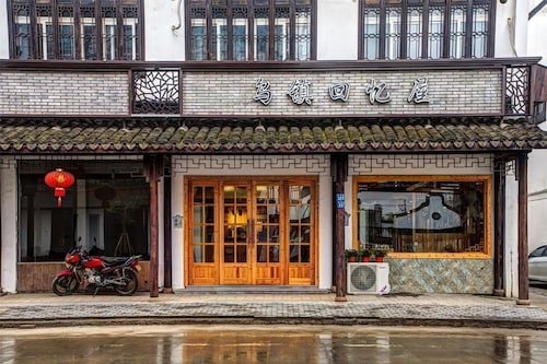 Wuzhen Memory Inn, Jiaxing