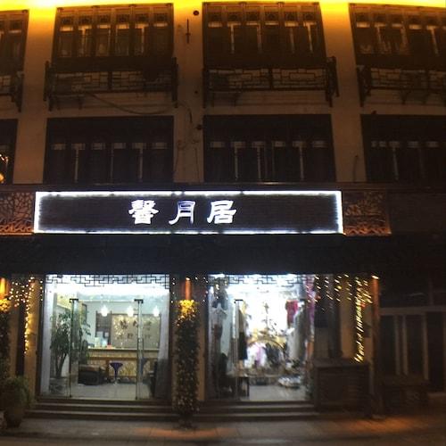 Wuzhen Xinyueju Inn, Jiaxing