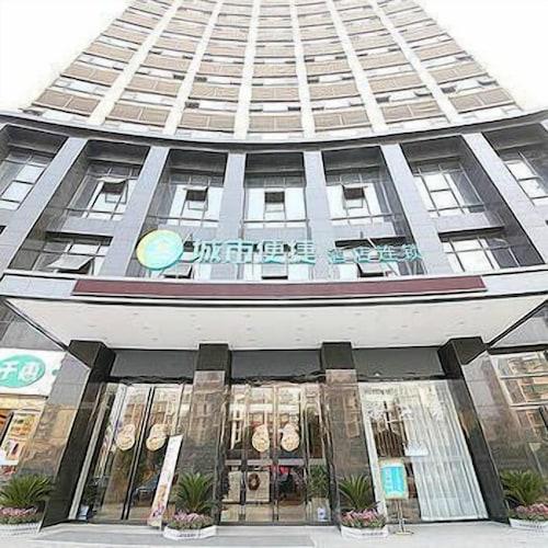 City Comfort Inn, Changsha
