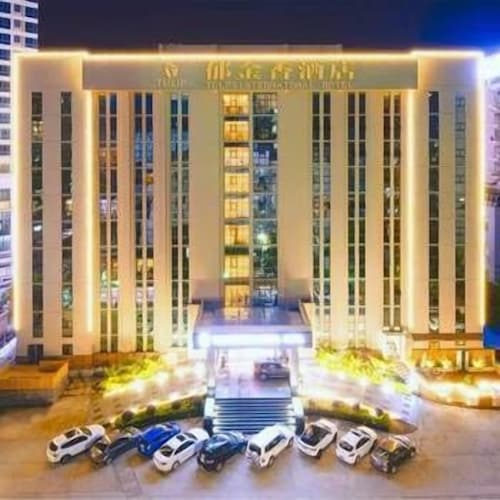 Tulips International Hotel, Beihai