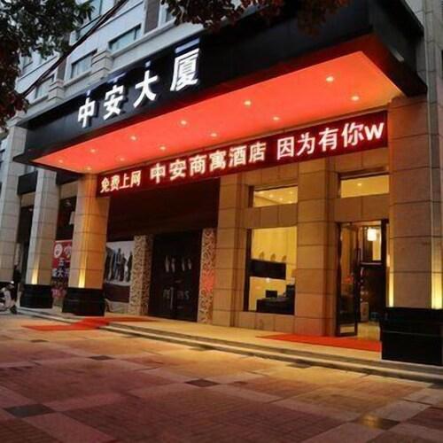 Zhongan Shangyu Hotel - Beihai, Beihai