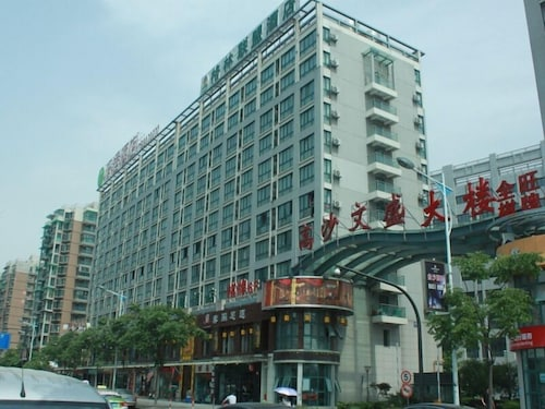 GreenTree Alliance Hangzhou Xiasha University Town Xueyuan Street Hote, Hangzhou