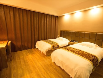 GreenTree Inn Nantong Gangzha District Wanda Huida Square Express Hote