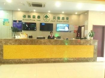 GreenTree Inn HeFei BinHu New District Exhiibition Centre Quanhe Road Express Hotel