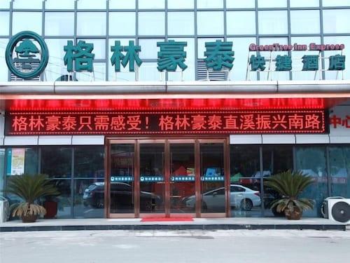 GreenTree Inn Changzhou Jintan district Zhixi Town South Zhenxing Road, Changzhou