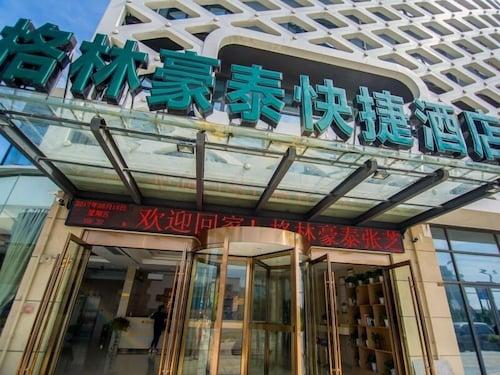 GreenTree Inn Nantong Tongzhou Zhangzhishan Town Deli Square Express H, Nantong