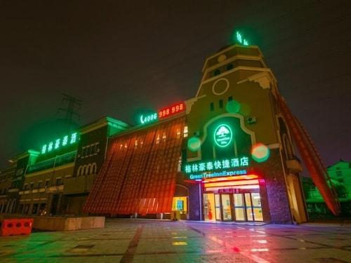 GreenTree Inn Nantong Chongchuan District Middle Changjiang Road Expre, Nantong