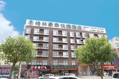 GreenTree Inn Luoyang Luolong District University City Zhangheng Stree, Luoyang