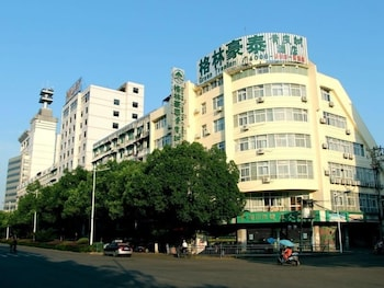 ヴァティカ 黄山 屯渓 ディストリクト 屯渓 オールド ストリート レイルウェイ ステーション ホテル