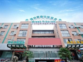 Hotel - GreenTree Inn Nanjing Yuhuatai District Yinqiao Market Express Hotel