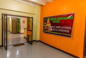 CITI CIRCLE GUESTHOUSE HOSTEL Interior Entrance