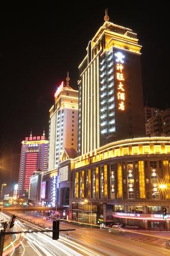 San Want Hotel Xining, Xining